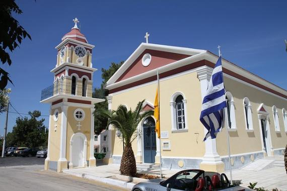 '2009 Greece church in Skala' - Kefalonia